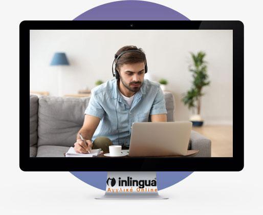 αγγλικα-online-enilikon