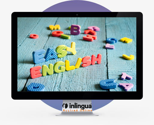 αγγλικα-online-inlingua-αθηνα5
